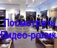 Русский электрик - Электромонтажная компания в Коврове