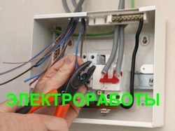 Работы по электрике Ковров